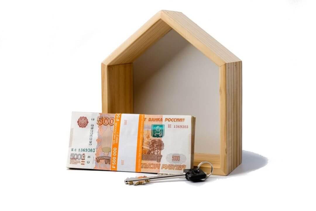скупка квартир и домов